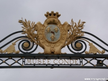 Замок Шантийи, Chateau de Chantilly, фото Франции, города Франции, поездка в Шантийи