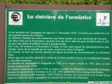 Компьень, Compiegne, Франция фотографии, история Франции