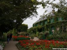 Живерни, Giverny, история Франции, саж Живерни, Нормандия, импрессионизм