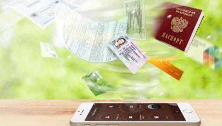 Требования к документам, подтверждающим финансовое положение