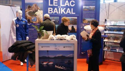В Париже открылся международный салон языков и культур «Эксполанг»