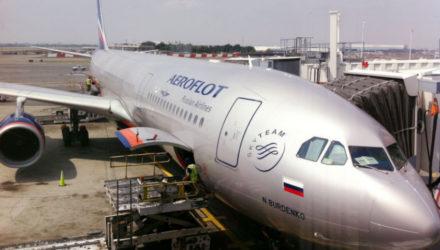 «Аэрофлот» поменял терминал в Париже