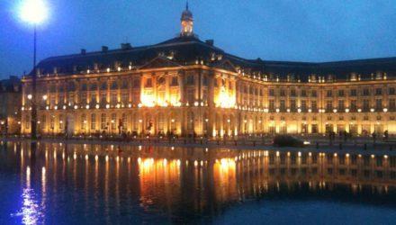 Бордо (Bordeaux)