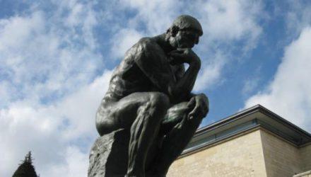 Музей Родена (Musee Rodin)