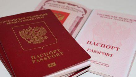 Требования к загранпаспорту для шенгенской визы во Францию