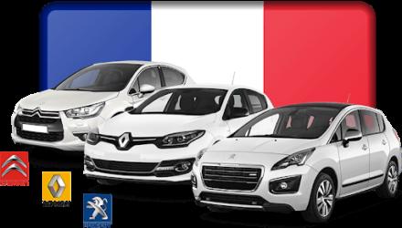 Во Франции средняя цена нового автомобиля достигла новый высоты